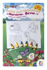 Набор для творчества роспись магниты Hobby Фауна 4 формы 899001